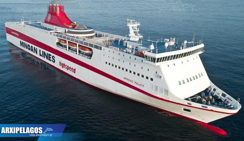 Ετοιμάζεται να φύγει οριστικά για Ιταλία το Κνωσσός 1, Αρχιπέλαγος, Ναυτιλιακή πύλη ενημέρωσης