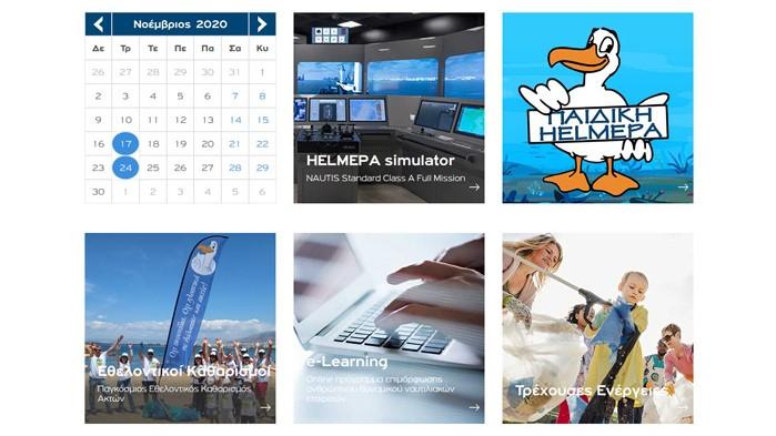 Photo of Νέα ιστοσελίδα της HELMEPA