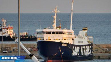 Photo of Ξανά στην ακτοπλοΐα το λιμάνι της Καρύστου – Η νέα γραμμή στα ενδοκυκλαδικά