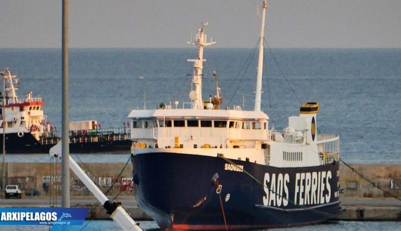 Ξανά στην ακτοπλοΐα το λιμάνι της Καρύστου Η νέα γραμμή στα ενδοκυκλαδικά, Αρχιπέλαγος, Ναυτιλιακή πύλη ενημέρωσης