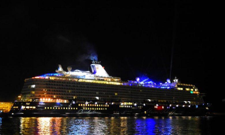 τα ταξίδια του Mein Schiff 6 στην Ελλάδα, Αρχιπέλαγος, Ναυτιλιακή πύλη ενημέρωσης