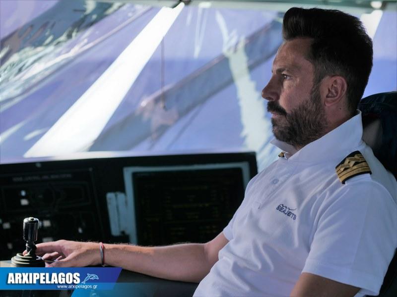 στα λιμάνια μέσα από τη γέφυρα του Power Jet Video 3, Αρχιπέλαγος, Ναυτιλιακή πύλη ενημέρωσης