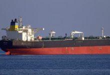 ελληνικού τάνκερ με τουρκικό αλιευτικό 4 νεκροί, Αρχιπέλαγος, Ναυτιλιακή πύλη ενημέρωσης