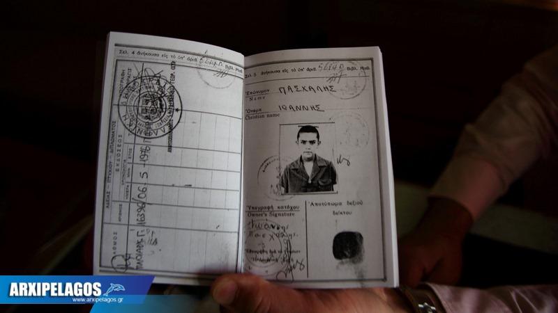 Τα ρεμέντζα του Καπτά Γιάννη Πασχάλη με τον Διαγόρα στην άγονη των 12νήσων 4, Αρχιπέλαγος, Ναυτιλιακή πύλη ενημέρωσης