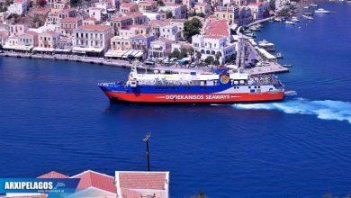 Photo of Χρήστος Σπανός – Dodekanisos Seaways – Θα συνεχίσουμε να ταξιδεύουμε μαζί, με Ασφάλεια, Ταχύτητα και Συνέπεια