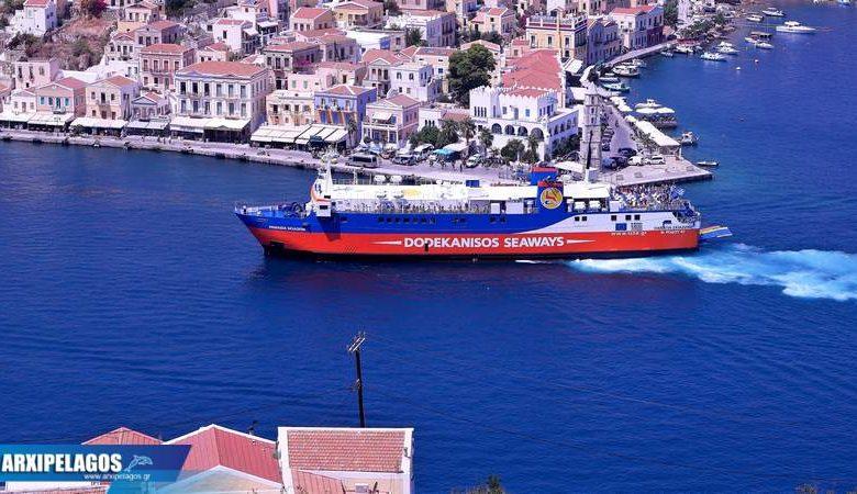 Σπανός Dodekanisos Seaways Θα συνεχίσουμε να ταξιδεύουμε μαζί με Ασφάλεια Ταχύτητα και Συνέπεια, Αρχιπέλαγος, Ναυτιλιακή πύλη ενημέρωσης