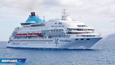 Photo of Black Friday προσφορές από τη Celestyal Cruises για τους ήρωες της πρώτης γραμμής