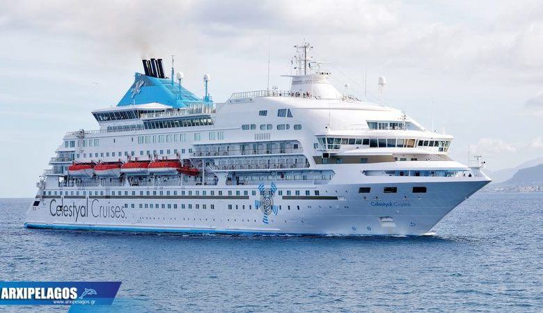 Black Friday προσφορές από τη Celestyal Cruises για τους ήρωες της πρώτης γραμμής, Αρχιπέλαγος, Ναυτιλιακή πύλη ενημέρωσης