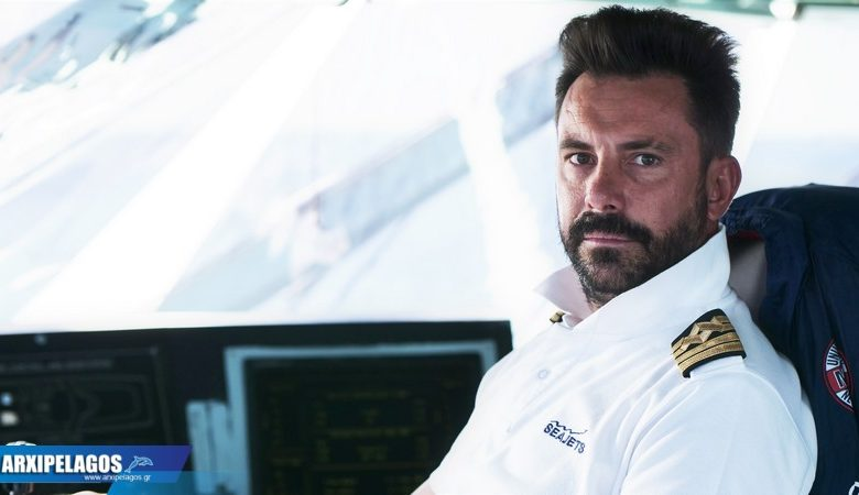 Cpt Γιάννης Παπαμάρκος Πλοίαρχος Power Jet Συνέντευξη 1, Αρχιπέλαγος, Ναυτιλιακή πύλη ενημέρωσης