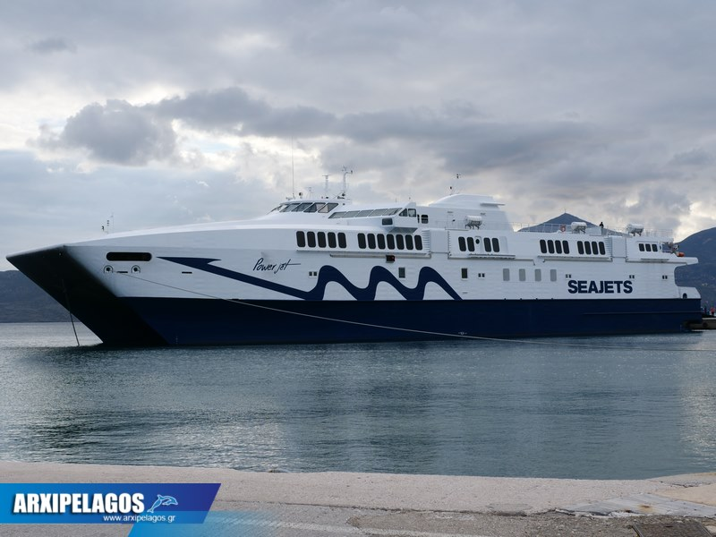 Cpt Γιάννης Παπαμάρκος Πλοίαρχος Power Jet Συνέντευξη 2, Αρχιπέλαγος, Ναυτιλιακή πύλη ενημέρωσης