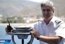 Photo of Cpt Στέλιος Περιστεράκης – Ο Καπετάνιος της Άγονης των Κυκλάδων (Συνέντευξη)