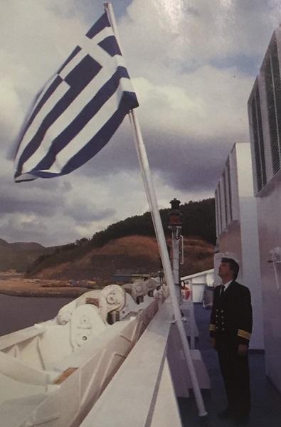 Cpt Στέλιος Περιστεράκης Ο Καπετάνιος της Άγονης των Κυκλάδων Συνέντευξη 13, Αρχιπέλαγος, Ναυτιλιακή πύλη ενημέρωσης