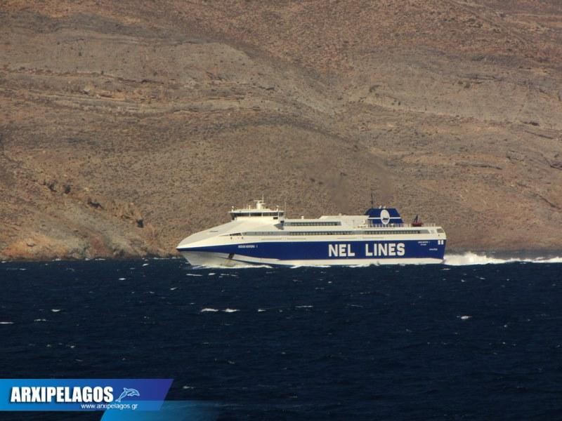 Cpt Στέλιος Περιστεράκης Ο Καπετάνιος της Άγονης των Κυκλάδων Συνέντευξη 24, Αρχιπέλαγος, Ναυτιλιακή πύλη ενημέρωσης