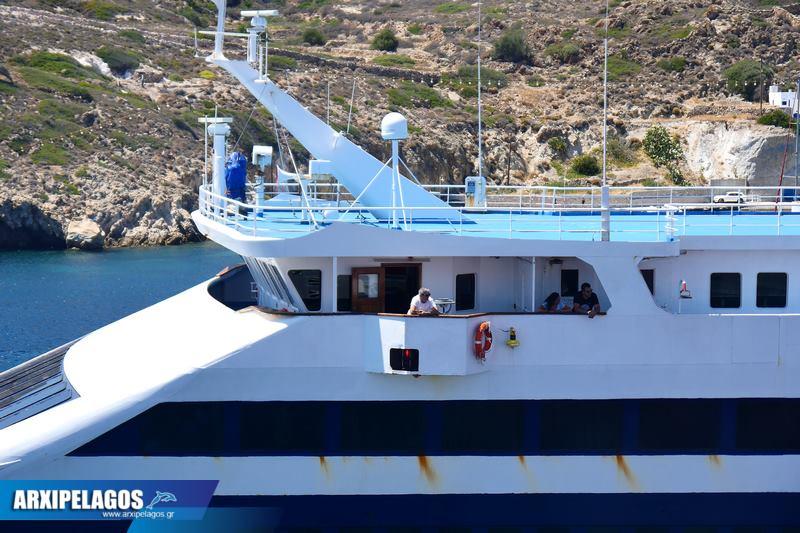 Cpt Στέλιος Περιστεράκης Ο Καπετάνιος της Άγονης των Κυκλάδων Συνέντευξη 3, Αρχιπέλαγος, Ναυτιλιακή πύλη ενημέρωσης
