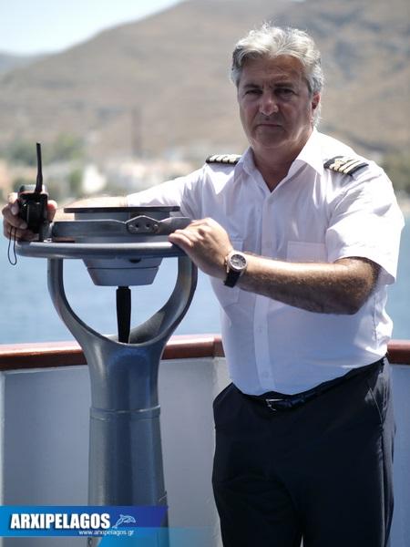 Cpt Στέλιος Περιστεράκης Ο Καπετάνιος της Άγονης των Κυκλάδων Συνέντευξη 32, Αρχιπέλαγος, Ναυτιλιακή πύλη ενημέρωσης