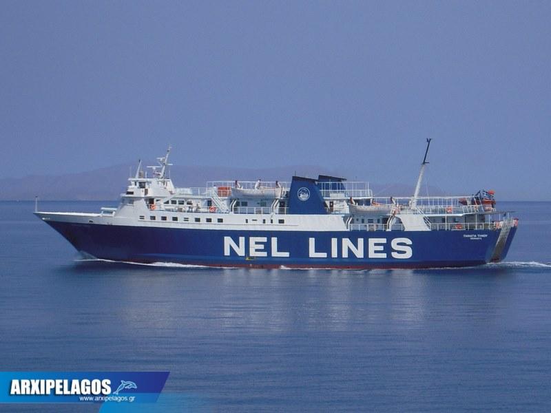 Cpt Στέλιος Περιστεράκης Ο Καπετάνιος της Άγονης των Κυκλάδων Συνέντευξη 7, Αρχιπέλαγος, Ναυτιλιακή πύλη ενημέρωσης