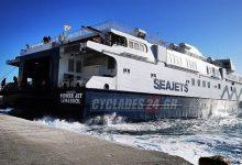 Photo of Power Jet – Η πρώτη άφιξη στο λιμάνι της καρδιάς του – Ο Χαιρετισμός του Συριανού Καπετάνιου