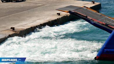 Τι θα γίνει με τις μετακινήσεις τα Χριστούγεννα – Ποιοι μπορούν να ταξιδεύουν με πλοία, Αρχιπέλαγος, Ναυτιλιακή πύλη ενημέρωσης