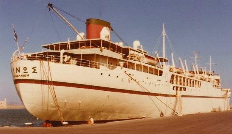 το πρώτο καράβι των Μινωϊκών Γραμμών Βίντεο με την αναχώρηση από Πειραιά 1, Αρχιπέλαγος, Ναυτιλιακή πύλη ενημέρωσης