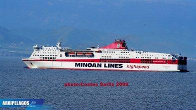 Photo of Μεθαύριο θα ξεκινήσει για την Ελλάδα το νέο Knossos Palace