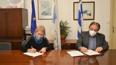 Συνεργασίας μεταξύ Ο.Λ.Ε ΑΕ και Eleusis 2021, Αρχιπέλαγος, Ναυτιλιακή πύλη ενημέρωσης