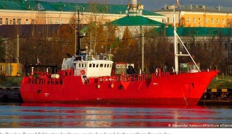 17 άνθρωποι αγνοούνται μετά τη βύθιση αλιευτικού στη Θάλασσα Μπάρεντς, Αρχιπέλαγος, Ναυτιλιακή πύλη ενημέρωσης