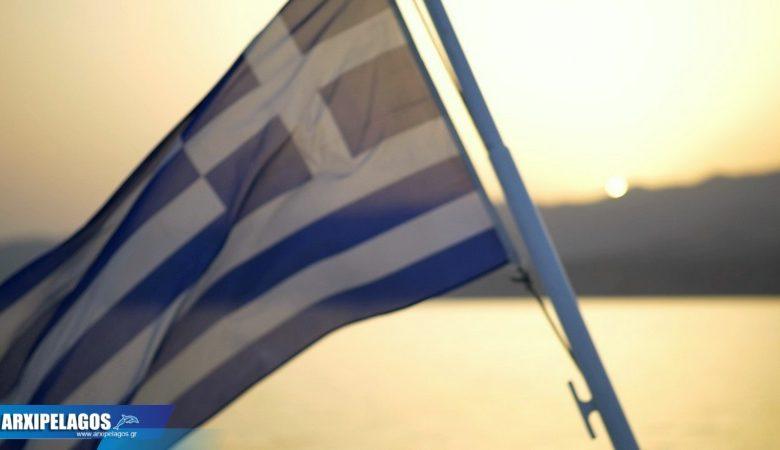 την ελληνική σημαία ο όμιλος της Άννας Αγγελικούση, Αρχιπέλαγος, Ναυτιλιακή πύλη ενημέρωσης