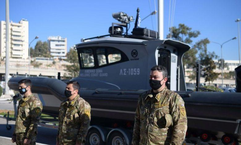 ακόμη υπερσύγχρονα ταχύπλοα περιπολικά σκάφη προσφορά μελών της ναυτιλιακής κοινότητας παρέλαβε το Λιμενικό Σώμα 1, Αρχιπέλαγος, Ναυτιλιακή πύλη ενημέρωσης