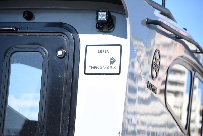 ακόμη υπερσύγχρονα ταχύπλοα περιπολικά σκάφη προσφορά μελών της ναυτιλιακής κοινότητας παρέλαβε το Λιμενικό Σώμα 3, Αρχιπέλαγος, Ναυτιλιακή πύλη ενημέρωσης