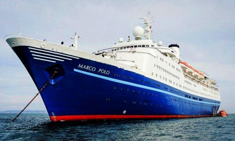 Τελευταίο ταξίδι για το Marco Polo, Αρχιπέλαγος, Ναυτιλιακή πύλη ενημέρωσης