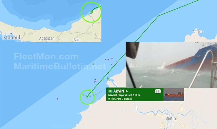 δύο ναυτικοί νεκροί από ναυάγιο ρωσικού φορτηγού, Αρχιπέλαγος, Ναυτιλιακή πύλη ενημέρωσης