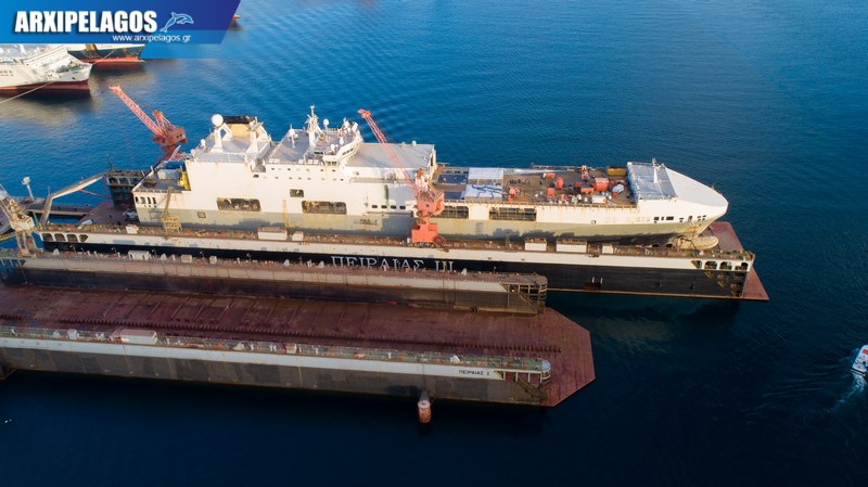 Ocean Trader στη δεξαμενή Piraeus III 1, Αρχιπέλαγος, Ναυτιλιακή πύλη ενημέρωσης
