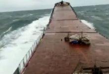 MV Arvin Τελευταία δευτερόλεπτα πριν την βύθιση φορτηγού πλοίου βίντεο 2 Αντιγραφή, Αρχιπέλαγος, Ναυτιλιακή πύλη ενημέρωσης