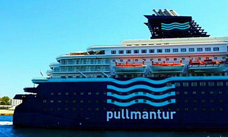 παύση εργασιών για την Pullmantur, Αρχιπέλαγος, Ναυτιλιακή πύλη ενημέρωσης