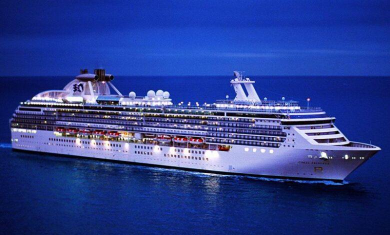 Κρουαζιέρα Coral Princess 2023, Αρχιπέλαγος, Ναυτιλιακή πύλη ενημέρωσης