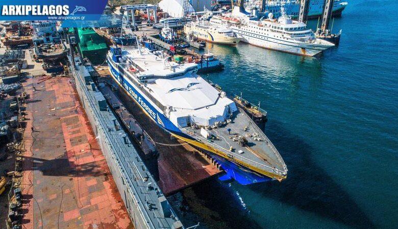 ναυπηγεία Σπανόπουλου το Super Runner Φωτορεπορτάζ 1, Αρχιπέλαγος, Ναυτιλιακή πύλη ενημέρωσης