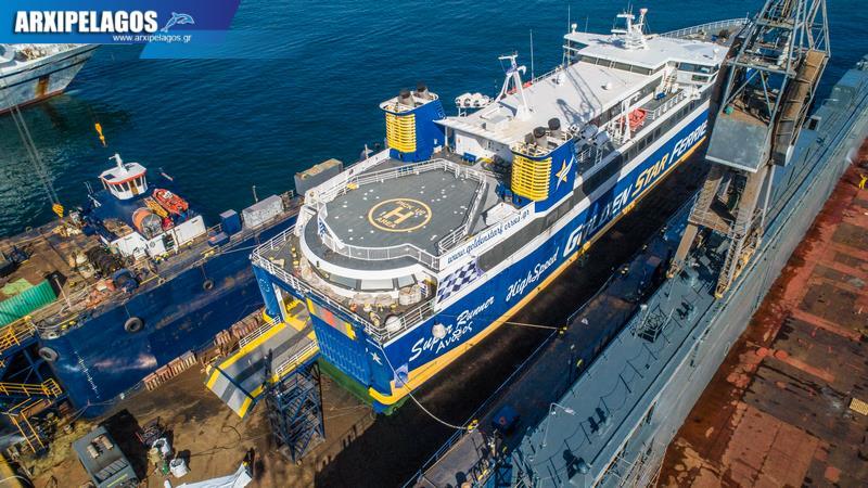 ναυπηγεία Σπανόπουλου το Super Runner Φωτορεπορτάζ 4, Αρχιπέλαγος, Ναυτιλιακή πύλη ενημέρωσης