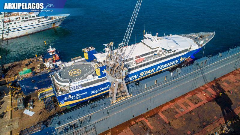 ναυπηγεία Σπανόπουλου το Super Runner Φωτορεπορτάζ 5, Αρχιπέλαγος, Ναυτιλιακή πύλη ενημέρωσης