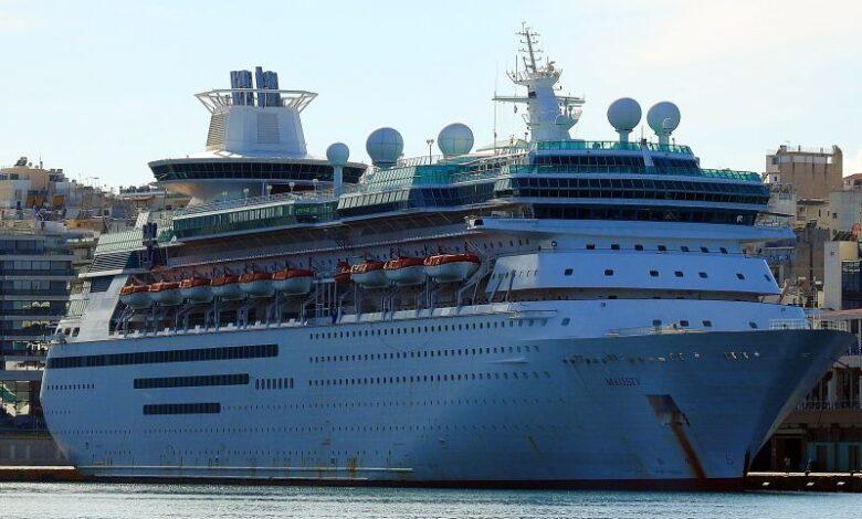 SeaJets το Majesty of the Seas, Αρχιπέλαγος, Ναυτιλιακή πύλη ενημέρωσης