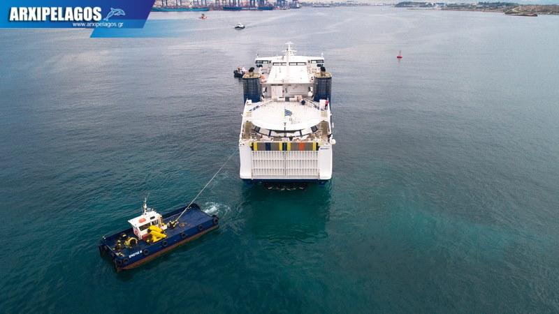 Σπανόπουλου το Speedrunner για δεξαμενισμό Drone Video 2, Αρχιπέλαγος, Ναυτιλιακή πύλη ενημέρωσης