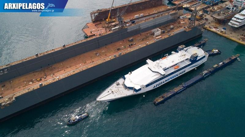Σπανόπουλου το Speedrunner για δεξαμενισμό Drone Video 4, Αρχιπέλαγος, Ναυτιλιακή πύλη ενημέρωσης