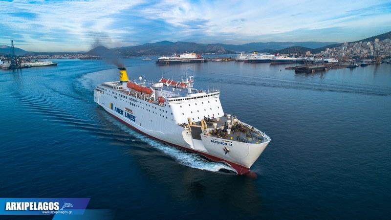 Asterion II επιστρέφει στη γραμμή του Βίντεο 4K αεροφωτογραφίες 2, Αρχιπέλαγος, Ναυτιλιακή πύλη ενημέρωσης