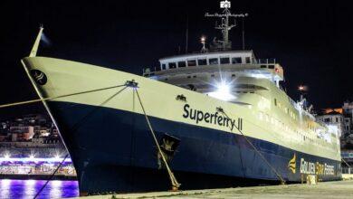 Superferry II Ναύλωση στη Seajets για ενάμιση μήνα περίπου 1, Αρχιπέλαγος, Ναυτιλιακή πύλη ενημέρωσης
