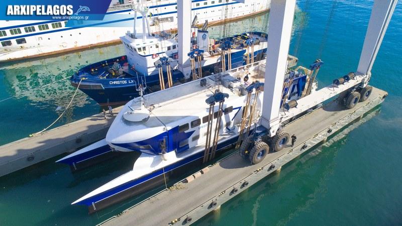 στο νερό το Speed Cat I Video Photos 1, Αρχιπέλαγος, Ναυτιλιακή πύλη ενημέρωσης
