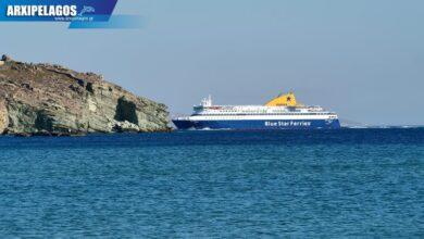 Photo of Ακτοπλοϊκή σύνδεση Θεσσαλονίκης- Νησιών Β.Α. Αιγαίου