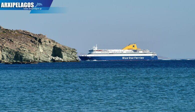 σύνδεση Θεσσαλονίκης Νησιών Β.Α. Αιγαίου, Αρχιπέλαγος, Ναυτιλιακή πύλη ενημέρωσης