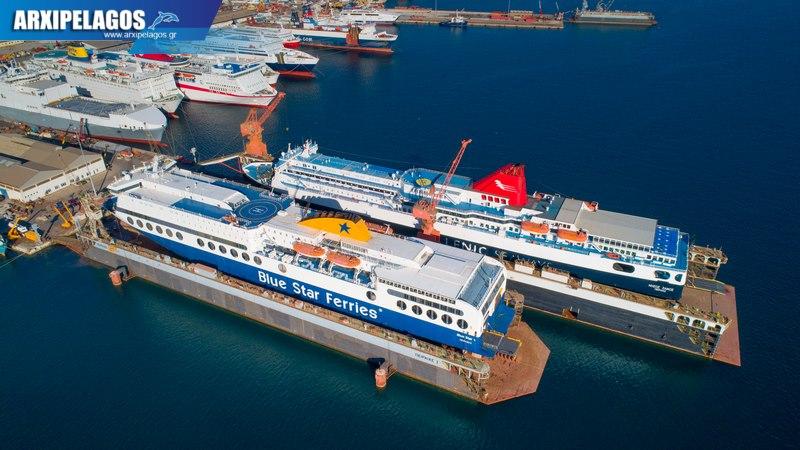 δεξαμενισμό το Blue Star 1 Νήσος Σάμος Σημερινές αεροφωτογραφίες 5, Αρχιπέλαγος, Ναυτιλιακή πύλη ενημέρωσης