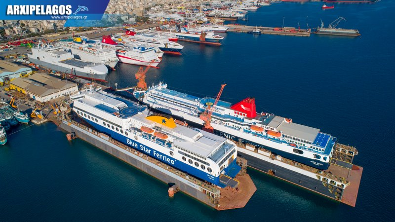 δεξαμενισμό το Blue Star 1 Νήσος Σάμος Σημερινές αεροφωτογραφίες 6, Αρχιπέλαγος, Ναυτιλιακή πύλη ενημέρωσης