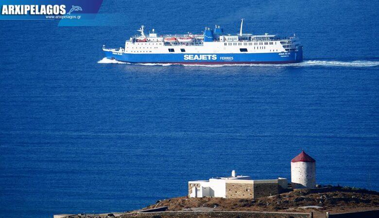σήμερα το Aqua Blue αύριο ξεκινά, Αρχιπέλαγος, Ναυτιλιακή πύλη ενημέρωσης
