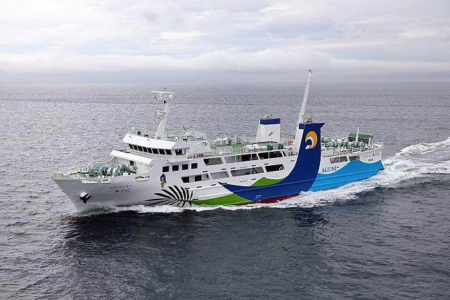 Τα νεότευκτα του 2020 5, Αρχιπέλαγος, Ναυτιλιακή πύλη ενημέρωσης